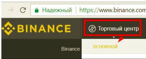Binance-re 7